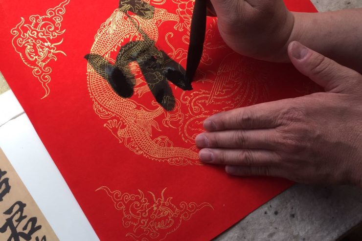 chinese-calligraphy-london