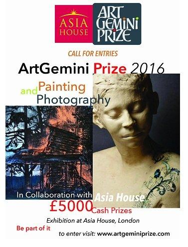 Art Gemini Prize