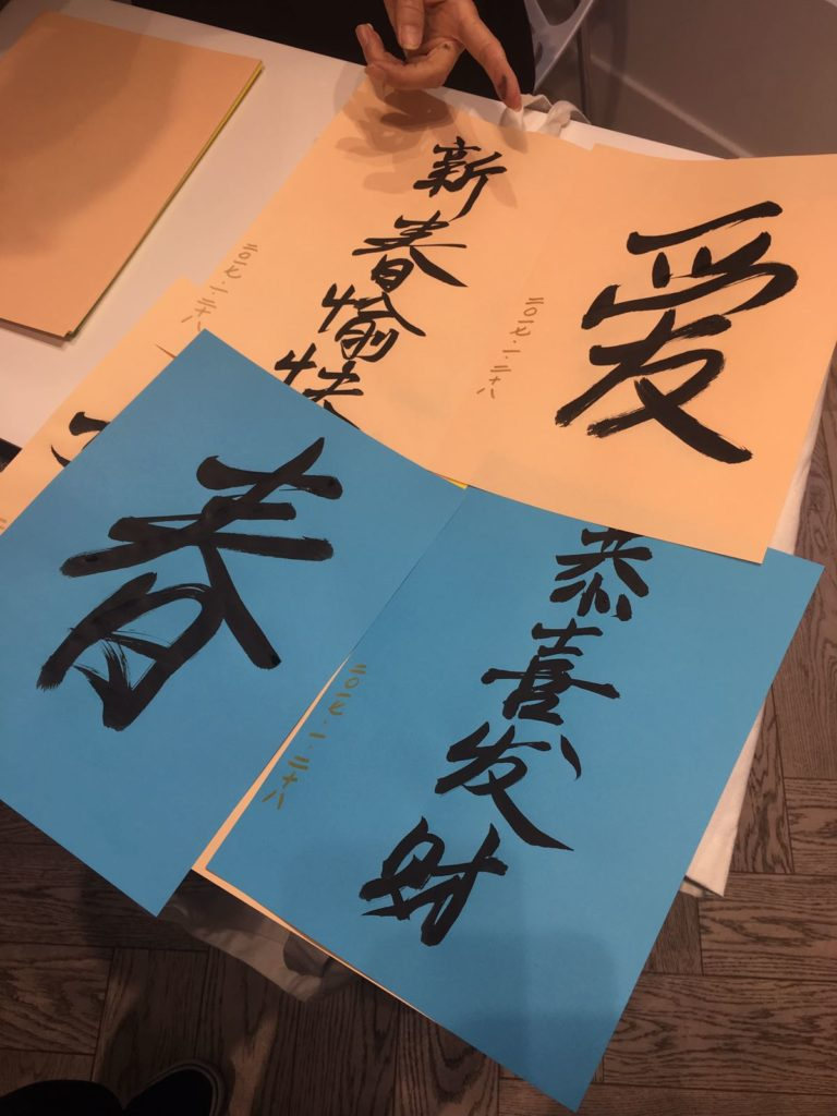 Hire A Professional Chinese Calligrapher