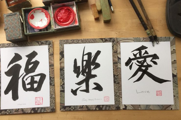 Book-Calligrapher-Chinese-Lion